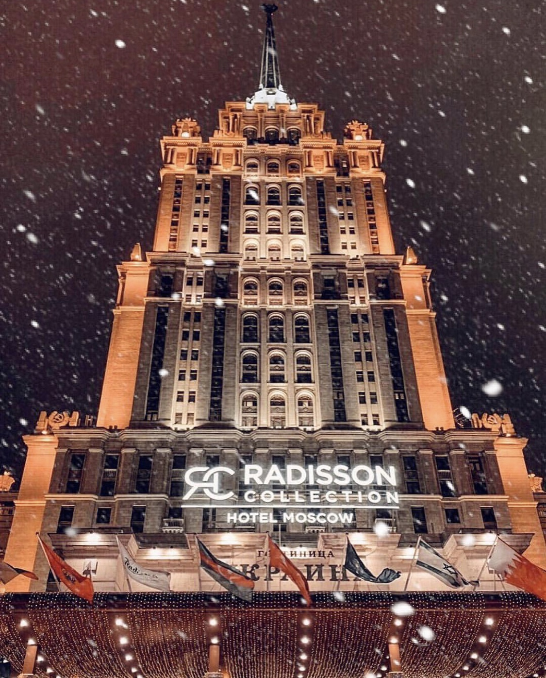 Radisson Collection Hotel, Moscow стал победителем премии World Travel Awards